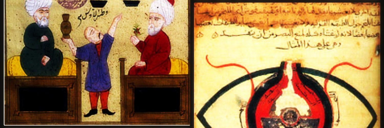 Islamische Medizin 1000 Jahre Ihrer Zeit Voraus Bund Für
