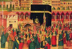 Hadsch - Entdeckungsreisen der Muslime