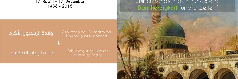 Gratulation Die Liebe Ist Muhammad Bund Für Islamische